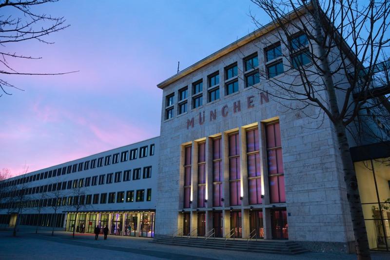 Wappenhalle München